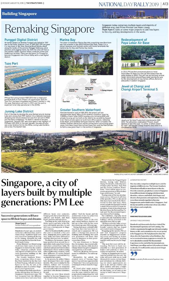 avenue-south-residence-condo-greater-southern-waterfront-master-plan-building- multi-generation-singapore